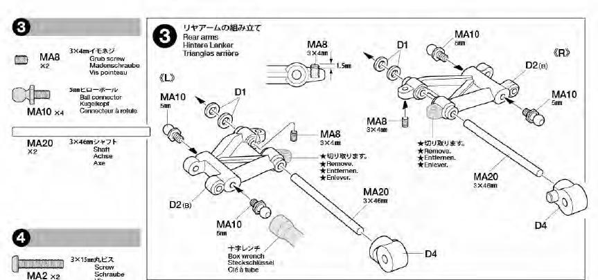 M08説明書3