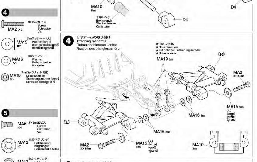 M08説明書4