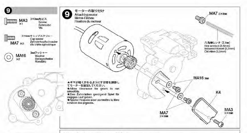 M08説明書9