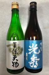 電算システムからの日本酒