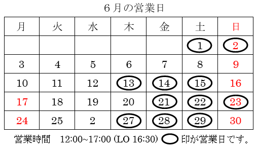 20190522091545a7c.png