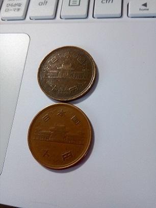 money20190326.jpg