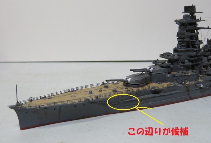 金剛改二丙の魚雷発射管位置
