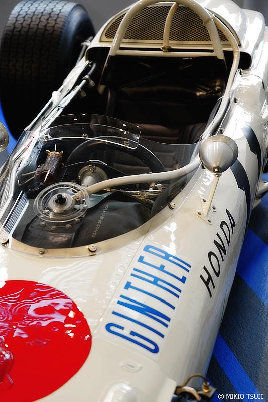 絶景探しの旅 - 0886 日の丸初優勝のカーナンバー11 RA272 (ホンダ青山本社/東京都 港区)