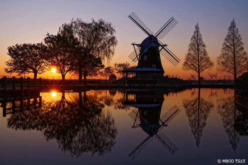絶景探しの旅 - 0926 夜明けのオランダ風車 (あけぼの山農業公園/千葉県 柏市)