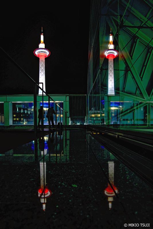 絶景探しの旅 - 0929 四本の京都タワーの見える場所(京都駅ビル 京都市 下京区)