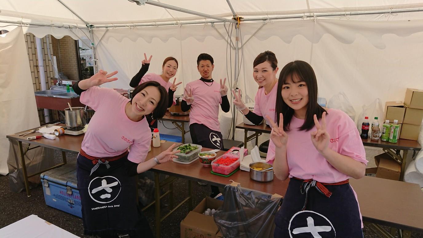 moblog_2212e60e.jpg