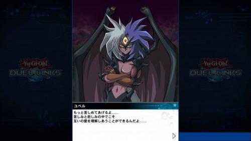 Yu-Gi-Oh! DUEL LINKS 2019_03_21 16_38_14
