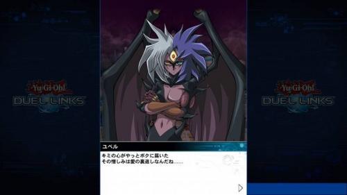 Yu-Gi-Oh! DUEL LINKS 2019_03_21 15_38_33
