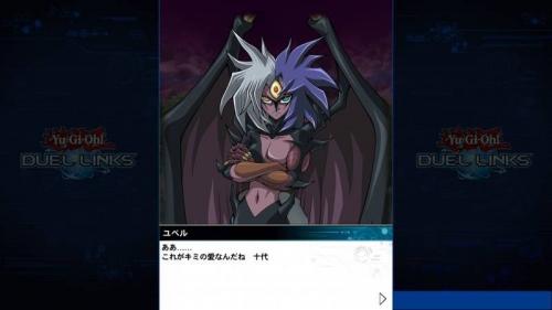 Yu-Gi-Oh! DUEL LINKS 2019_03_21 15_38_15