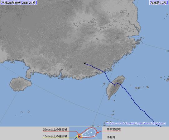 B546台湾2019_3_26