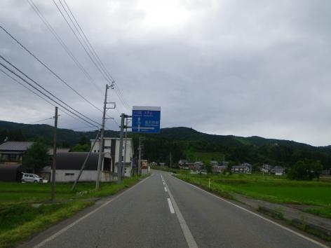 IMGP7577.jpg