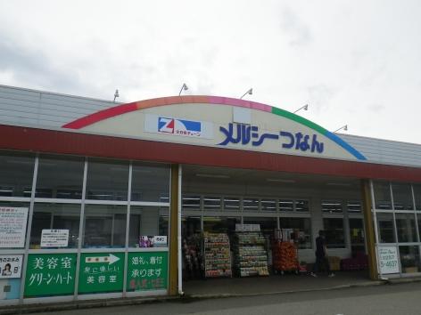 IMGP7584.jpg