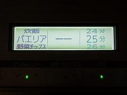 RIMG2685.jpg