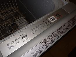 RIMG6594.jpg