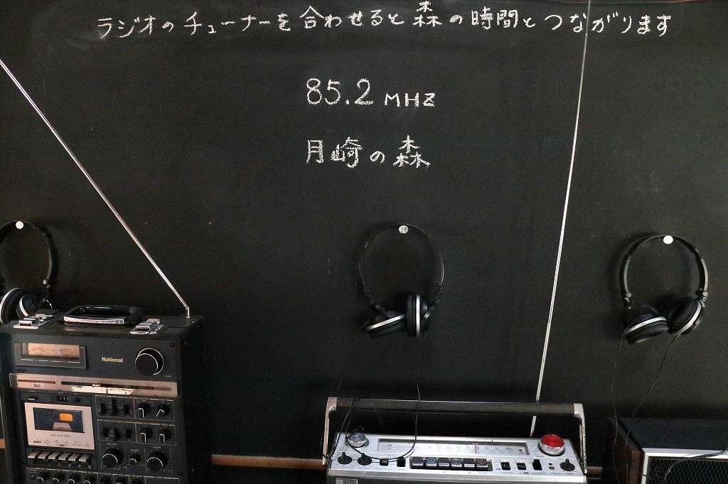 ジャージ部魂!!!!!!!!!!133